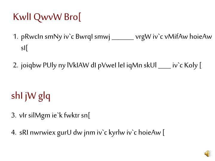KwlI QwvW Bro[