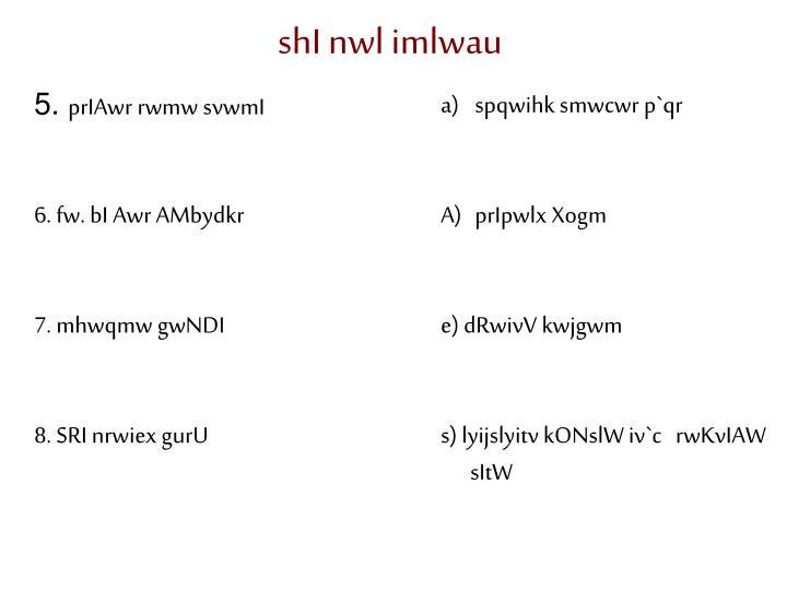 shI nwl imlwau