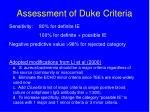 assessment of duke criteria