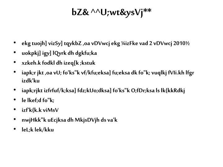 bZ& ^^U;wt&ysVj**
