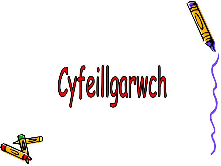 Cyfeillgarwch