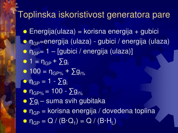 Toplinska iskoristivost generatora pare