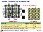 when to move to island style