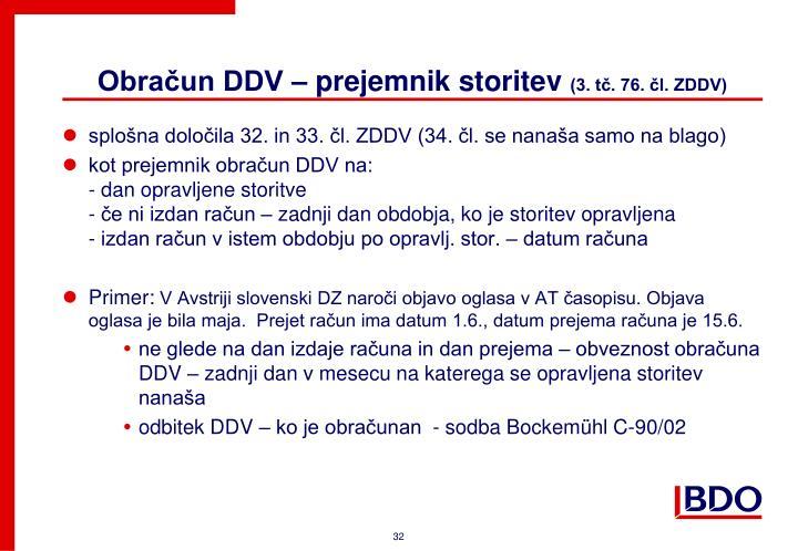 Obračun DDV – prejemnik storitev