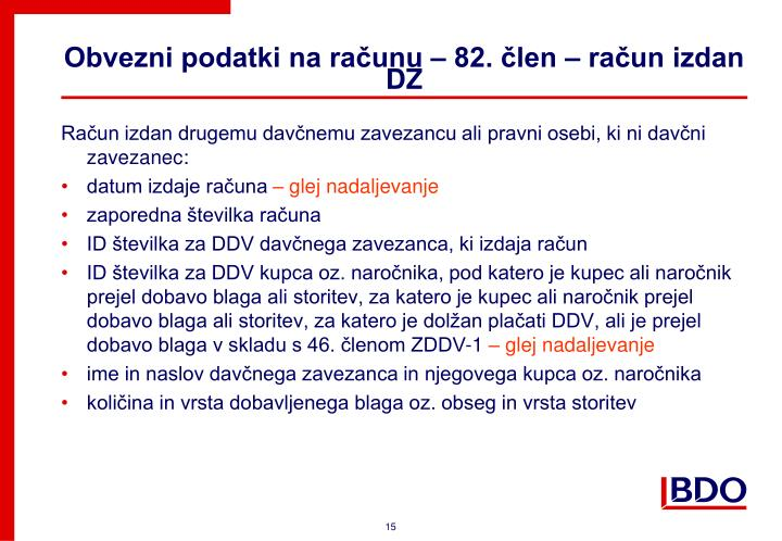 Obvezni podatki na računu – 82. člen – račun izdan DZ