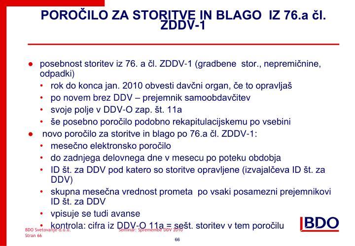 POROČILO ZA STORITVE IN BLAGO  IZ 76.a čl. ZDDV-1