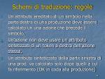 schemi di traduzione regole