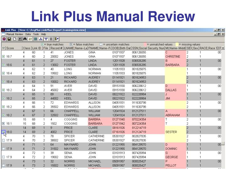 Link Plus Manual Review