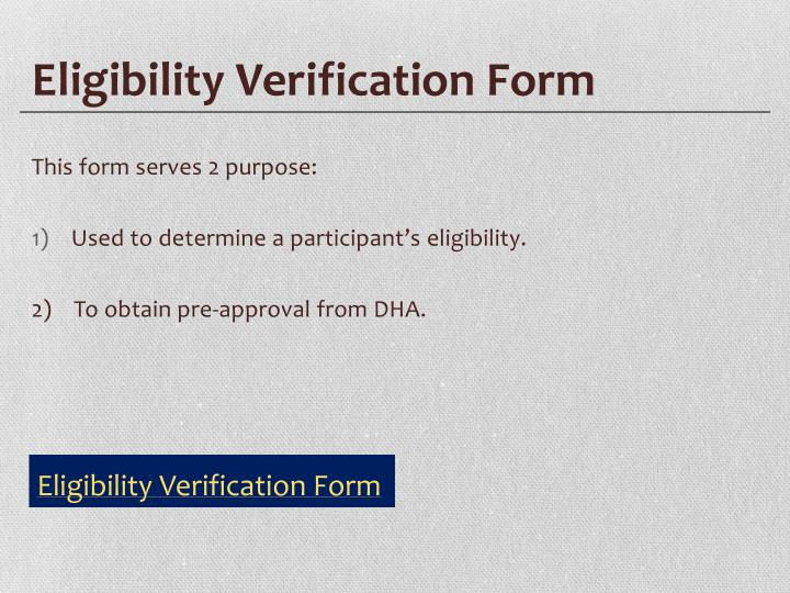 Eligibility Verification Form