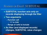 features in excel subtotal
