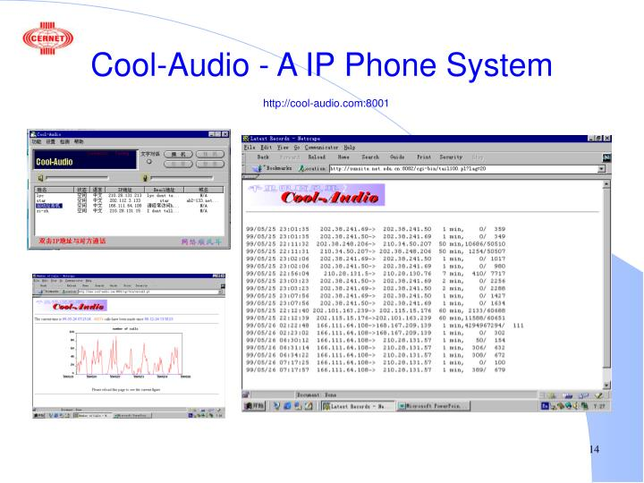 Cool-Audio - A IP Phone System
