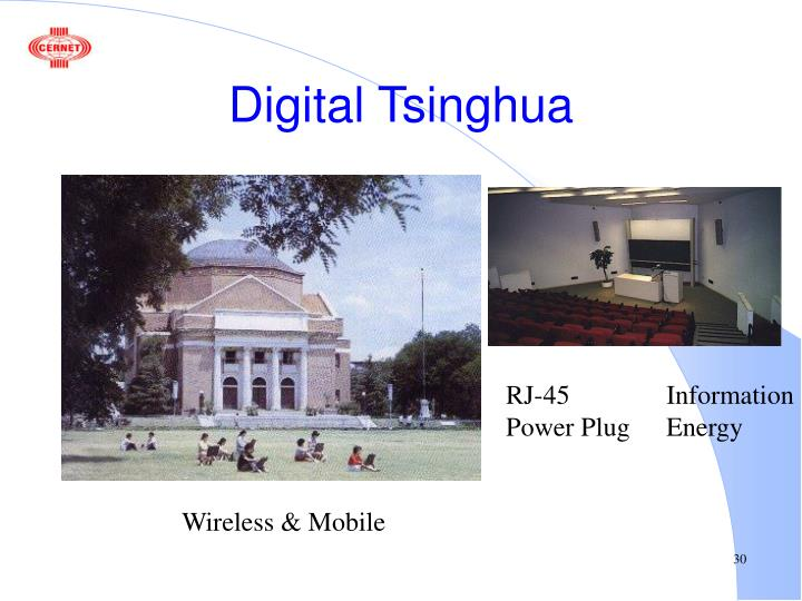 Digital Tsinghua