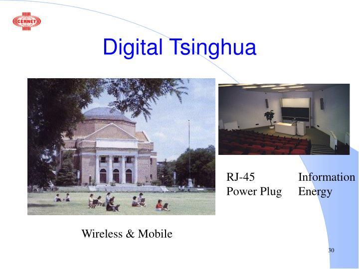 Digital Tsinghua