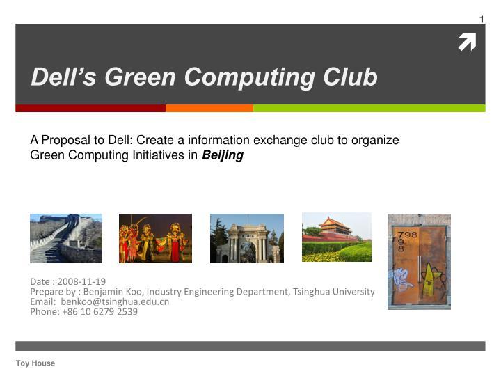 Dell's Green Computing Club