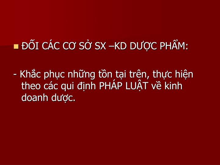 I CC C S SX KD DC PHM: