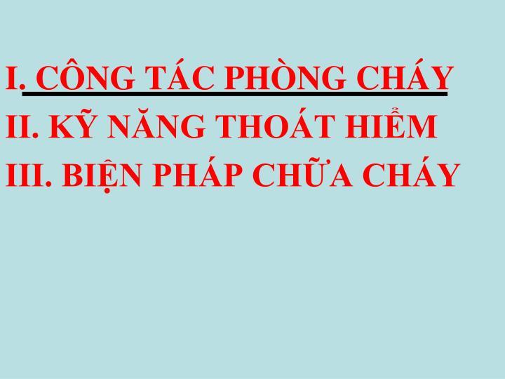 I. CÔNG TÁC PHÒNG CHÁY