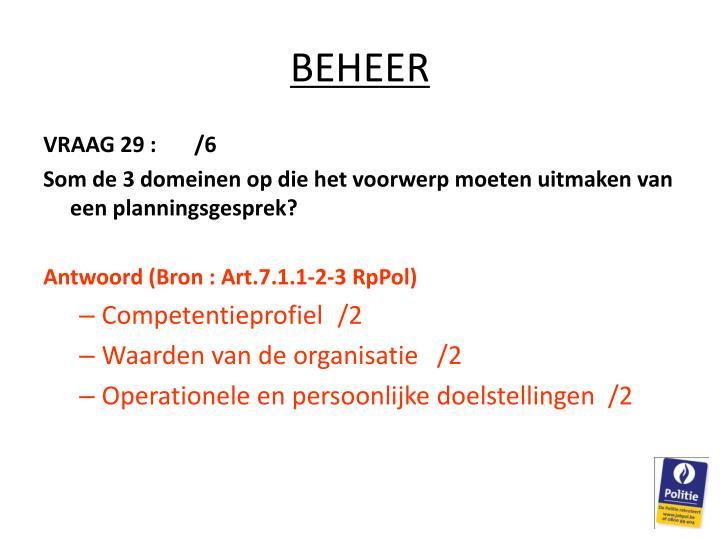 BEHEER