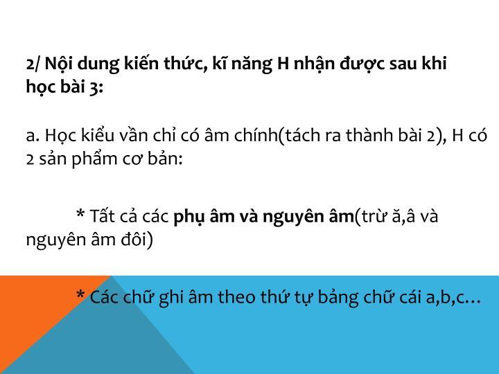 2/ Nội dung kiến thức, kĩ năng H nhận được sau khi học bài 3: