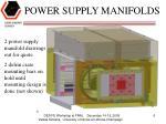 power supply manifolds