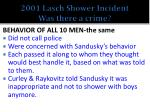 2001 lasch shower incident was there a crime