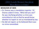 2001 lasch shower incident was there a crime1