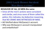 2001 lasch shower incident was there a crime2