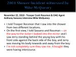 2001 shower incident witnessed by mike mcqueary