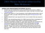 2001 shower incident witnessed by mike mcqueary10