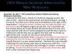2001 shower incident witnessed by mike mcqueary13