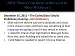 2001 shower incident witnessed by mike mcqueary18