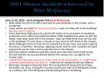2001 shower incident witnessed by mike mcqueary23