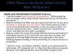 2001 shower incident witnessed by mike mcqueary5