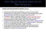 2001 shower incident witnessed by mike mcqueary7