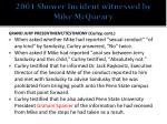 2001 shower incident witnessed by mike mcqueary8