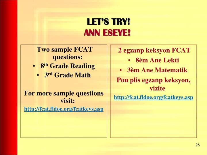 Two sample FCAT questions: