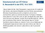 osterbotschaft von dt f hrer e neuendorff in der dtz 19 4 1933