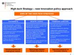 high tech strategy new innovation policy approach