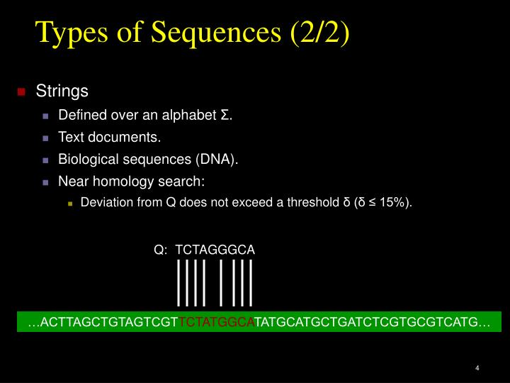 Types of Sequences (2/2)