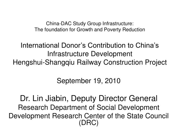 China-DAC Study Group Infrastructure: