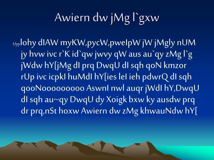 Awiern dw jMg l`gxw