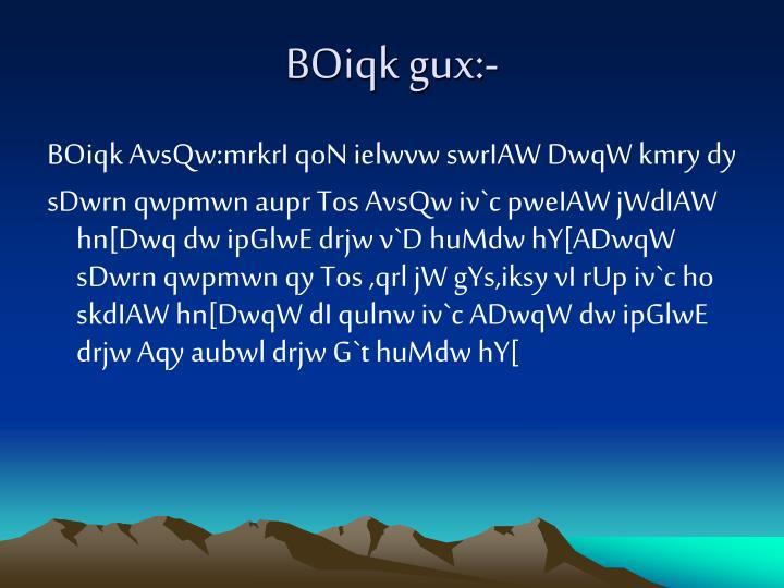 BOiqk gux:-
