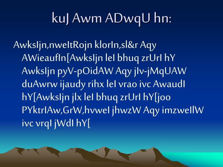 kuJ Awm ADwqU hn
