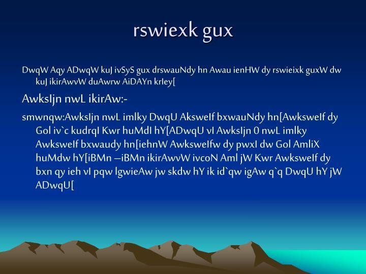 rswiexk gux