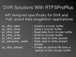 dvr solutions with rtfsproplus3