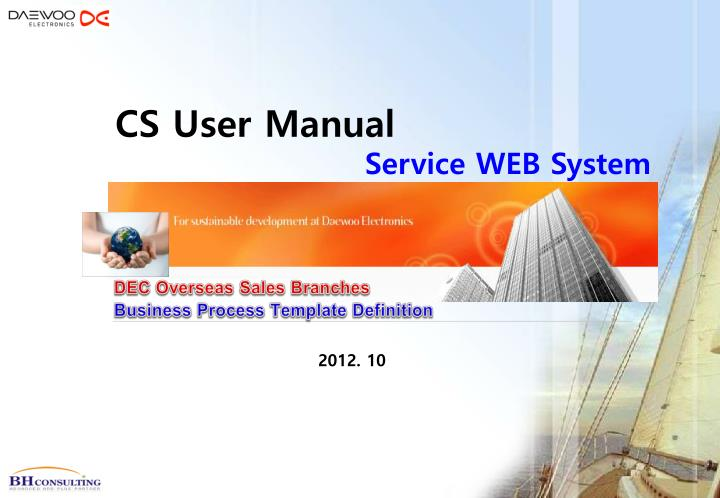 CS User Manual