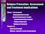 relapse prevention assessment and treatment implications