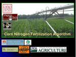 corn nitrogen fertilization algorithm