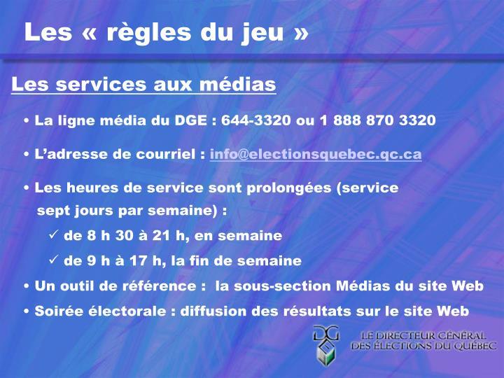 Les services aux médias