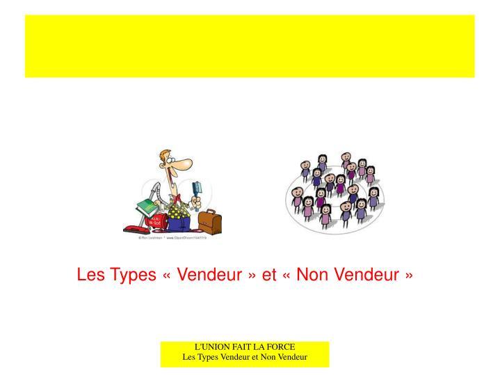 Les Types «Vendeur» et «Non Vendeur»