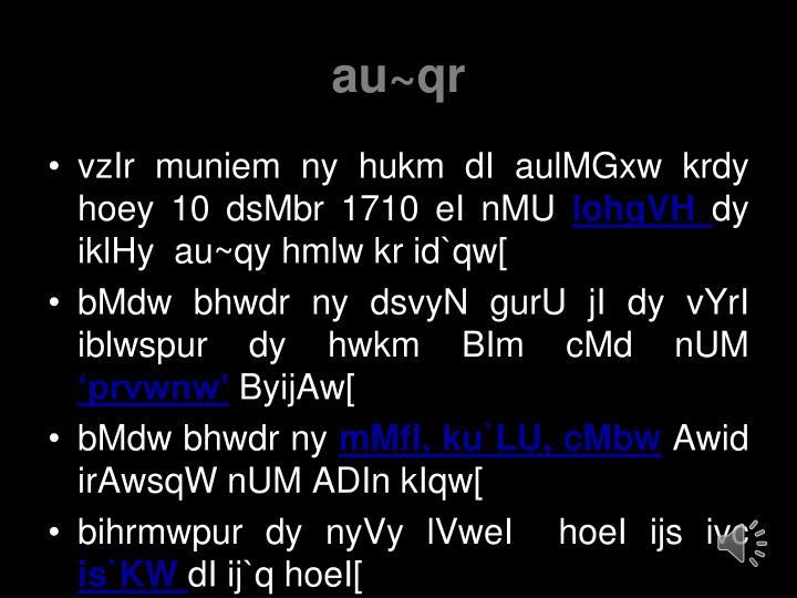 au~qr